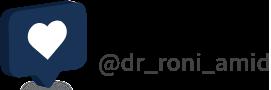 רופא שיניים רוני אמיד